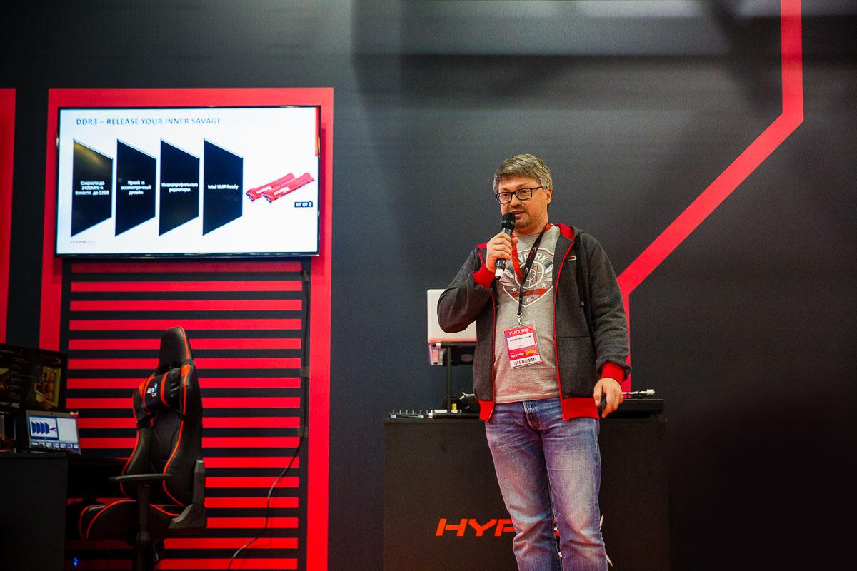 HyperX на Игромире-2017: часть 1 — SSD и DRAM - 4