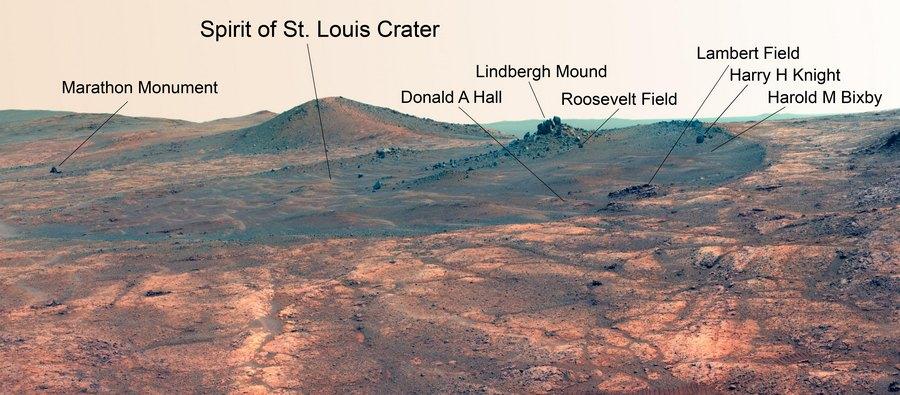 Незаметные «Возможности» в изучении Марса - 21