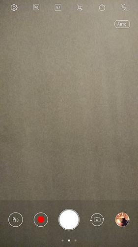 Обзор смартфона ASUS ZenFone 4 Selfie - 35