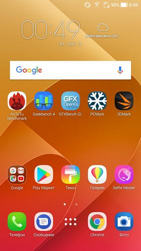 Обзор смартфона ASUS ZenFone 4 Selfie - 56