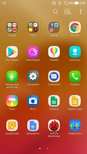 Обзор смартфона ASUS ZenFone 4 Selfie - 57