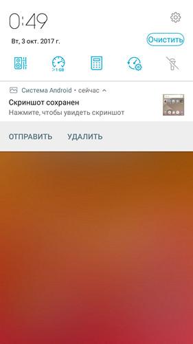Обзор смартфона ASUS ZenFone 4 Selfie - 58