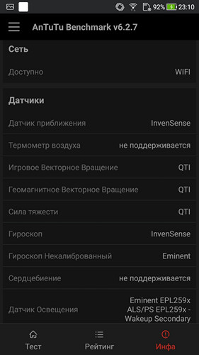 Обзор смартфона ASUS ZenFone 4 Selfie - 6