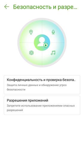 Обзор смартфона ASUS ZenFone 4 Selfie - 71