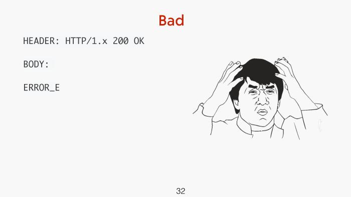 API на Swift за пять минут. Лекция в Яндексе - 11