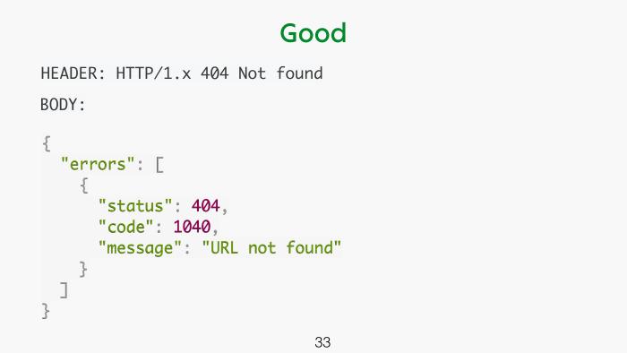 API на Swift за пять минут. Лекция в Яндексе - 12