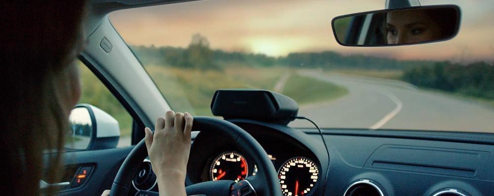Технологическая революция водительского опыта: AR, 4G и Big Data - 1
