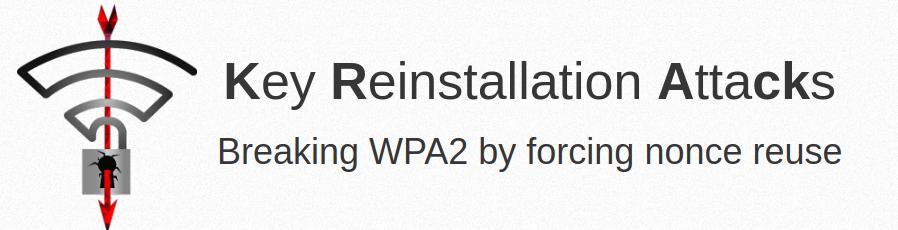 Обнаружены критичные уязвимости в протоколе WPA2 — Key Reinstallation Attacks (KRACK) - 1