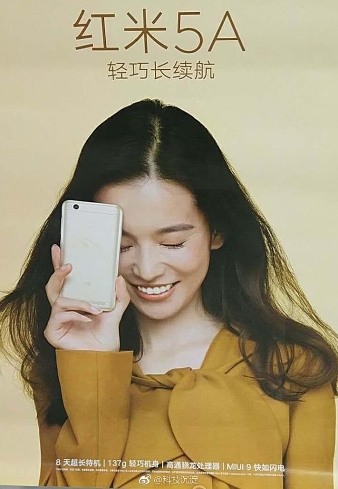Опубликовано рекламное изображение смартфона Xiaomi Redmi 5A, который держит заряд до 8 дней