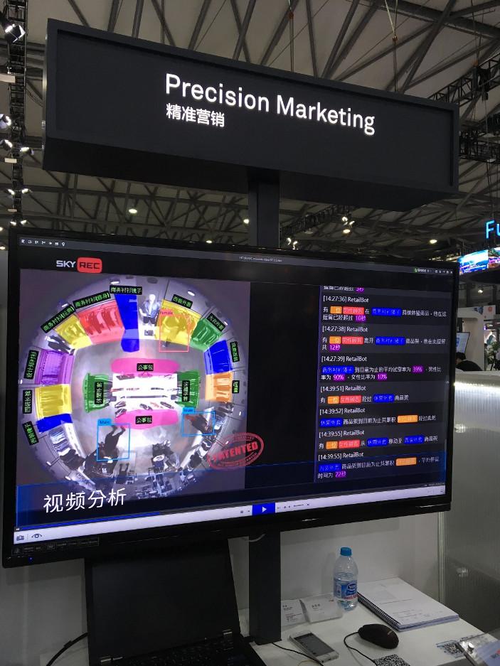 Китай — цифровая держава. Впечатления от Huawei Connect 2017 - 9