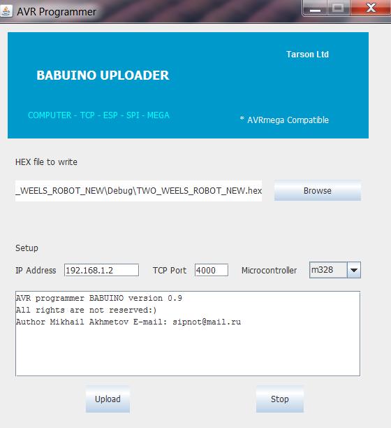 Программирование и обмен данными с «ARDUINO» по WI-FI посредством ESP8266 Часть Вторая - 1