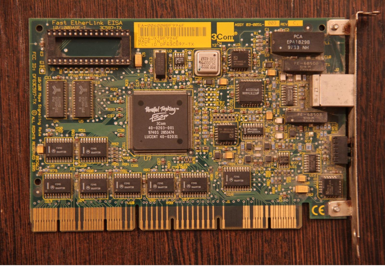 Серверная машина из середины 90х - 10