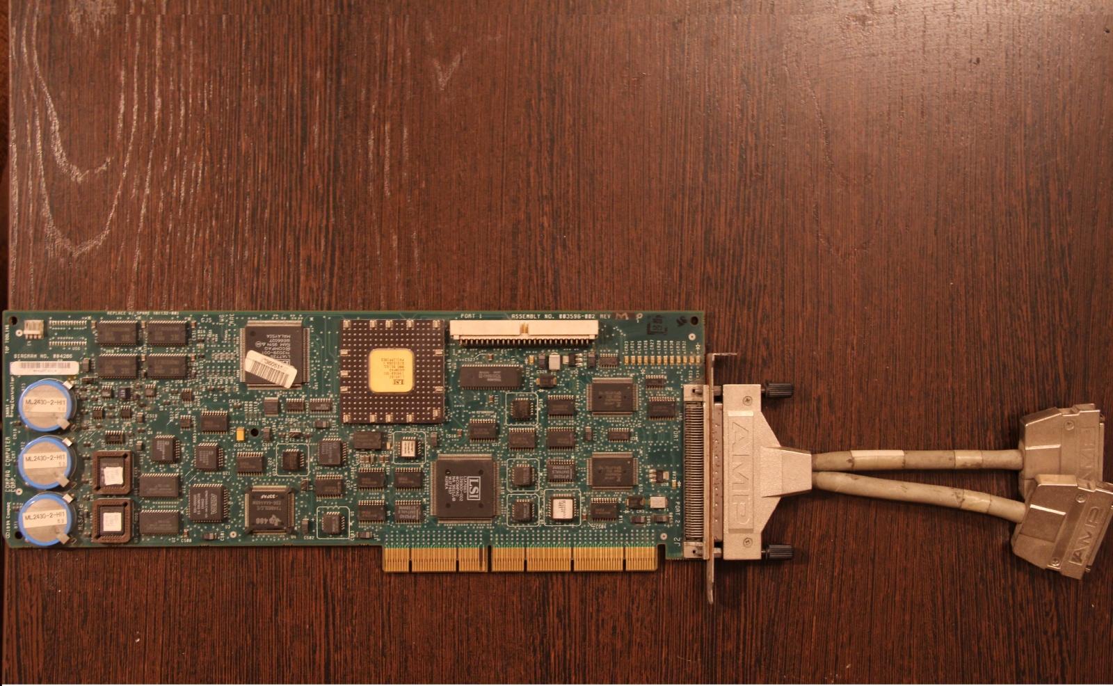 Серверная машина из середины 90х - 8