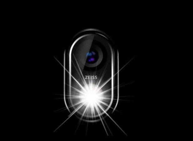 Завтра должен быть представлен смартфон Nokia 7