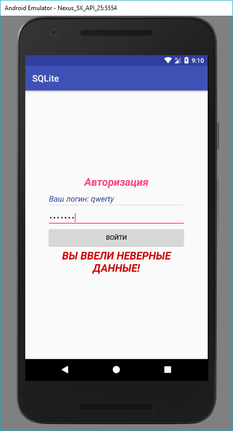 Мобильный мессенджер обмена мгновенными сообщениями - 3