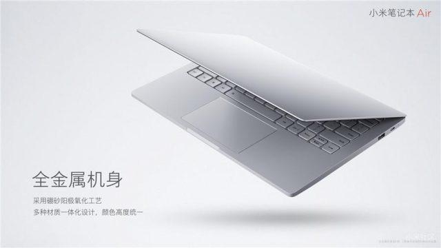 Еще одна версия Xiaomi Mi Notebook Air 13 оказалась характеристикам хуже предыдущей