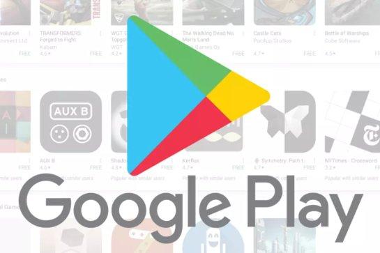 Google запустила программу для устранения уязвимостей в приложениях сторонних разработчиков в Google Play