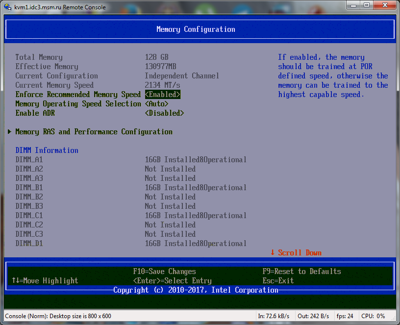 Покупка современного сервера Intel c NVMe P4800X - 16