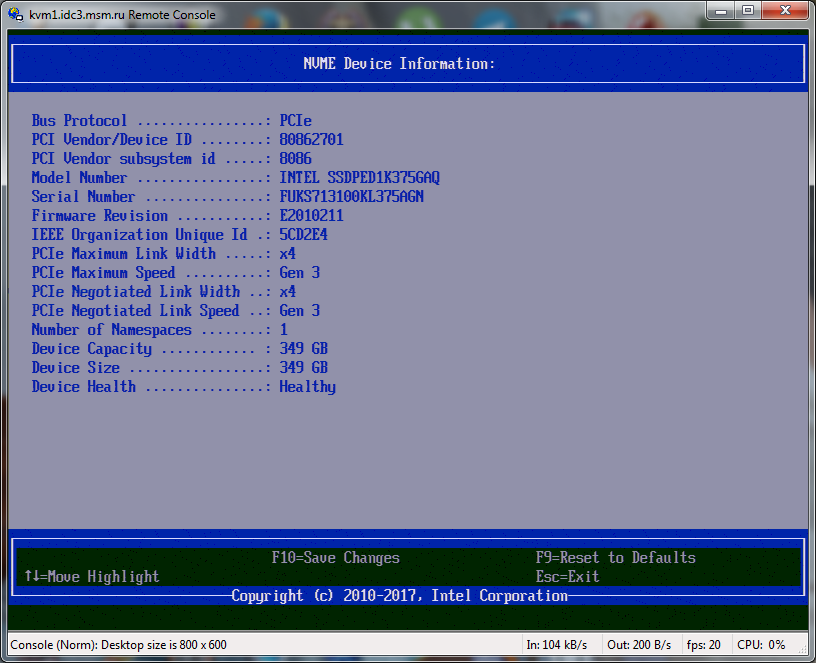 Покупка современного сервера Intel c NVMe P4800X - 27
