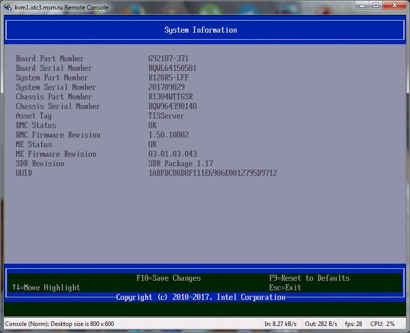Покупка современного сервера Intel c NVMe P4800X - 31