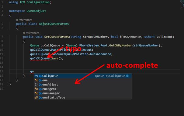 Программирование для 3CX на C#: используем 3CX Call Control API в среде разработки Call Flow Designer - 5