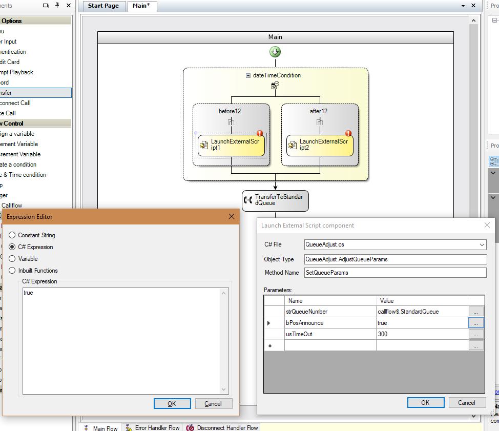 Программирование для 3CX на C#: используем 3CX Call Control API в среде разработки Call Flow Designer - 6