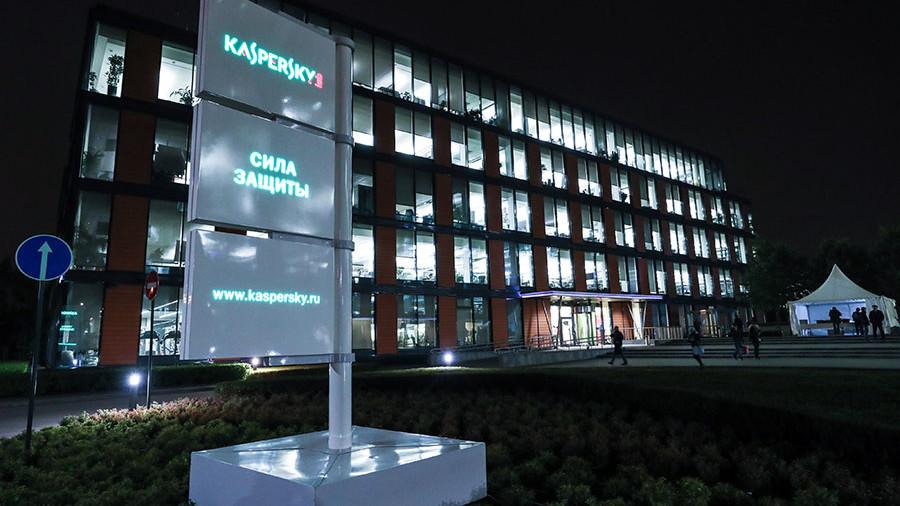 «Лаборатория Касперского» планирует раскрыть исходный код своего ПО - 1