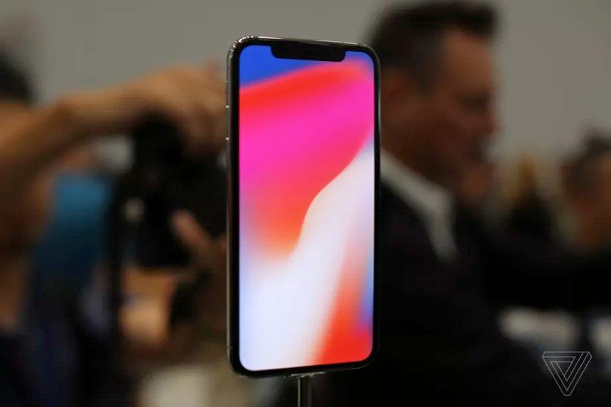 Изменилась домашняя страница Apple