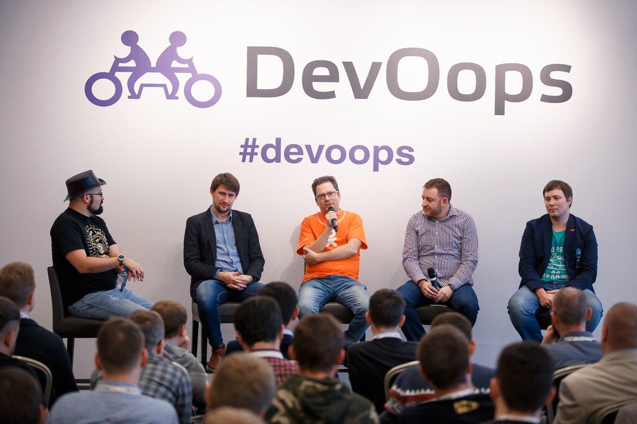 Первый деплой: как прошла конференция DevOops 2017 - 7