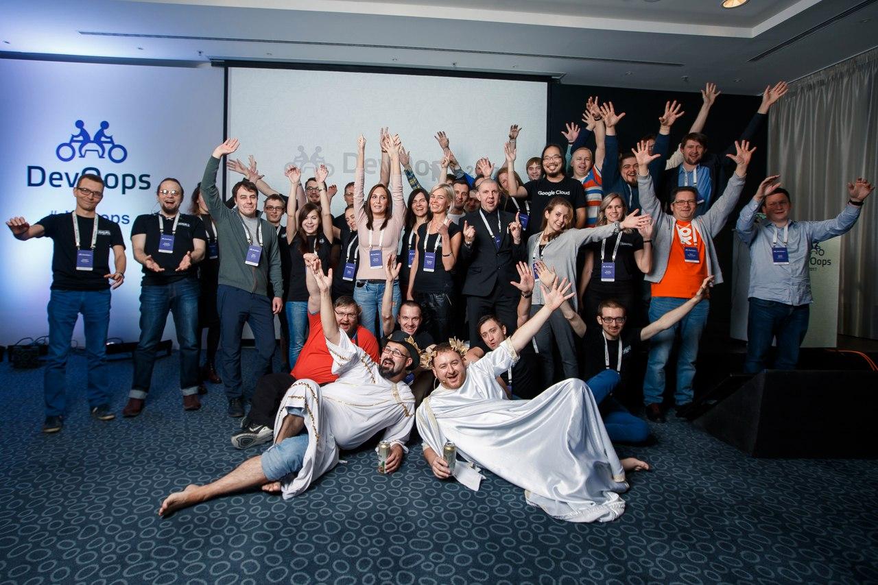 Первый деплой: как прошла конференция DevOops 2017 - 1