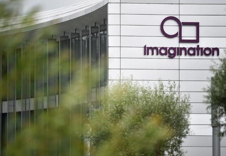 О том, что Canyon Bridge покупает Imagination Technologies, было объявлено в конце сентября