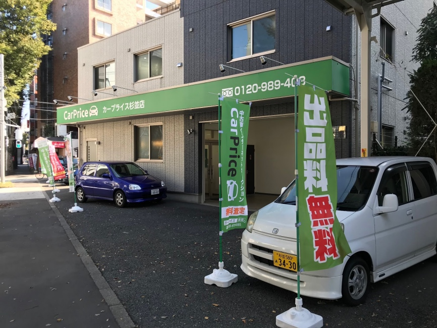 CarPrice в Японии: особенности национального автоаукциона - 1