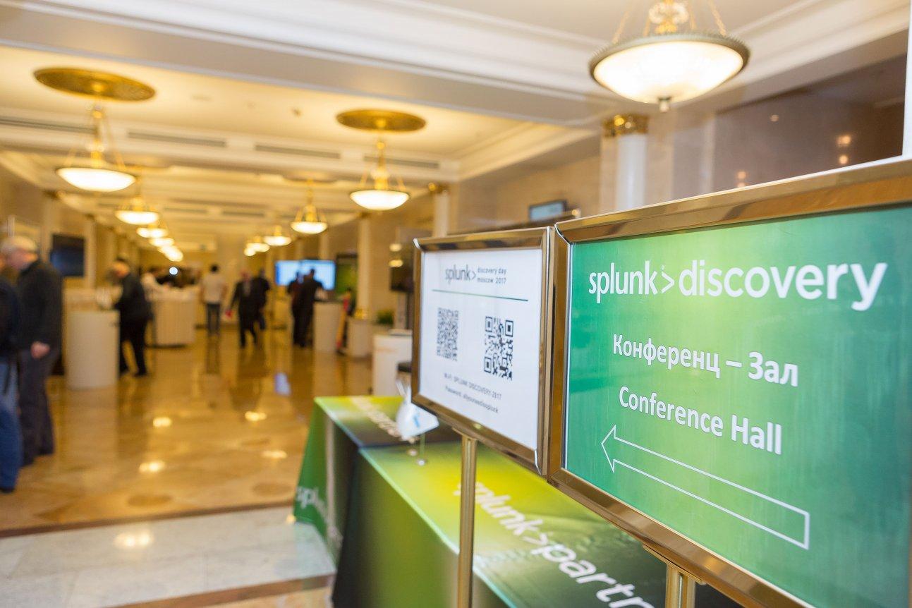 Splunk Discovery Day 2017 в Москве. Как все прошло… - 1