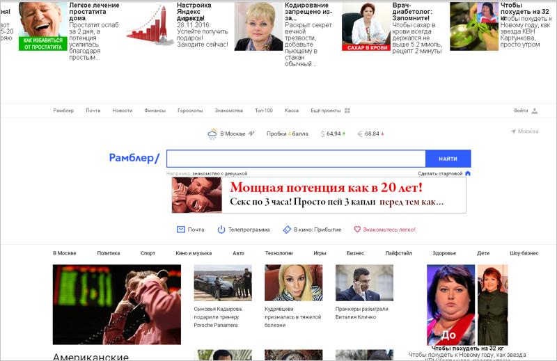 Эволюция вредоносных расширений: от любительских поделок до стеганографии. Опыт команды Яндекс.Браузера - 3
