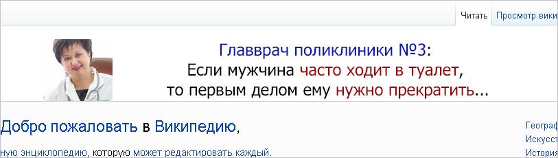 Эволюция вредоносных расширений: от любительских поделок до стеганографии. Опыт команды Яндекс.Браузера - 6