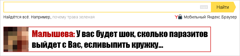 Эволюция вредоносных расширений: от любительских поделок до стеганографии. Опыт команды Яндекс.Браузера - 7