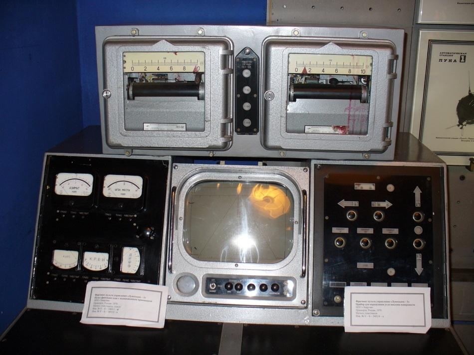 История исследования Луны автоматическими аппаратами — часть 1 - 25