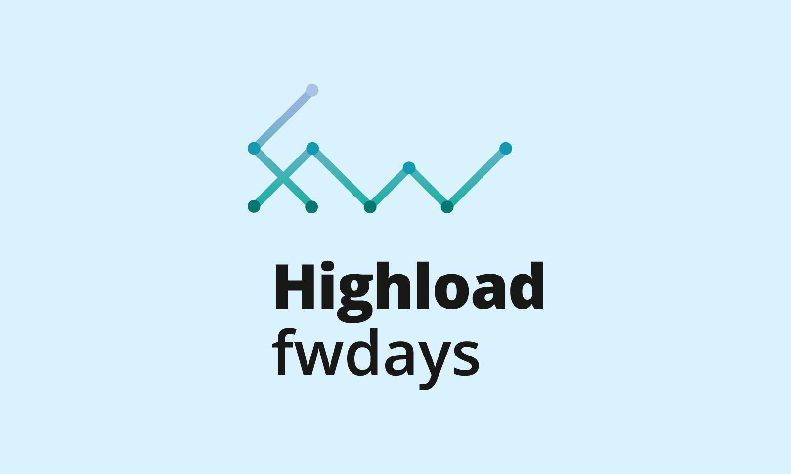 Обзор конференции Highload fwdays'17 - 1