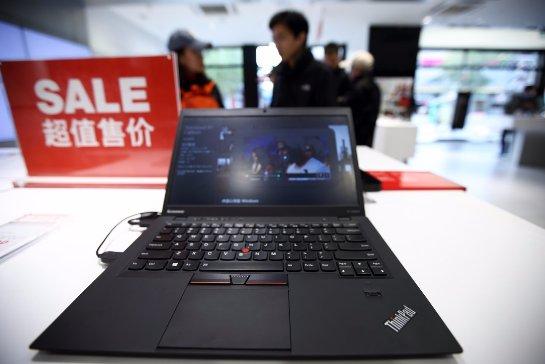 Lenovo покупает контрольный пакет акций компании Fujitsu