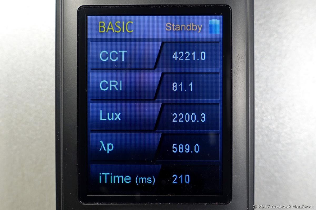 Бюджетный спектрометр-пульсметр Uprtek MF250N - 12