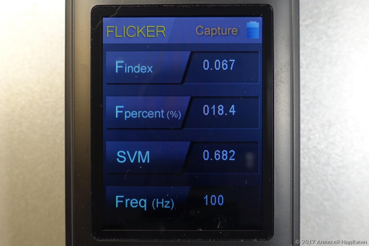 Бюджетный спектрометр-пульсметр Uprtek MF250N - 14