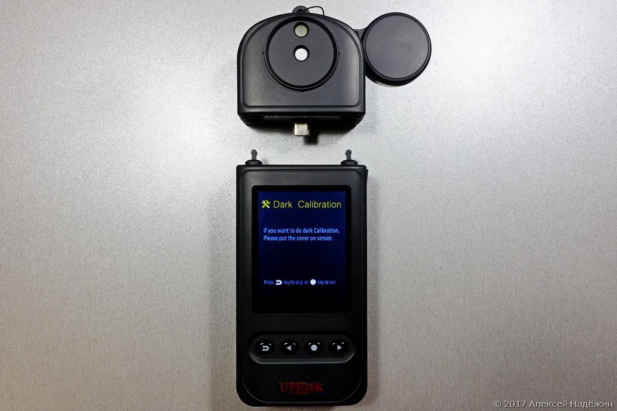 Бюджетный спектрометр-пульсметр Uprtek MF250N - 3