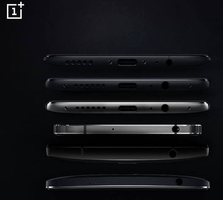 Что общего у смартфонов OnePlus?