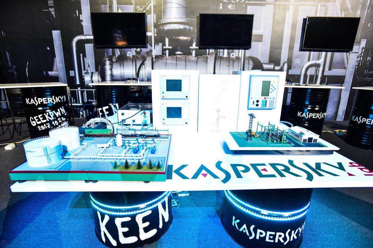 Kaspersky Industrial CTF 2017: семь часов, чтобы вырубить завод - 2