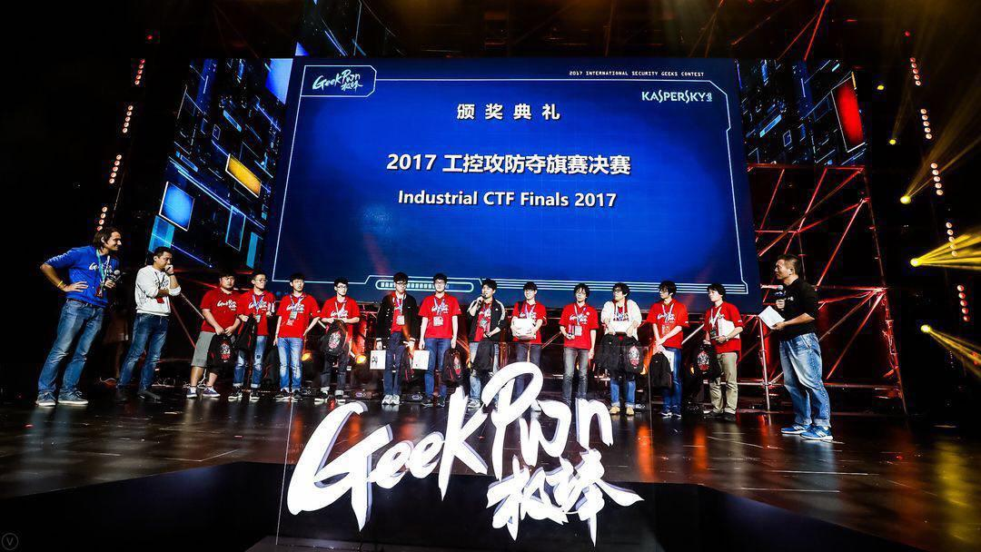Kaspersky Industrial CTF 2017: семь часов, чтобы вырубить завод - 5