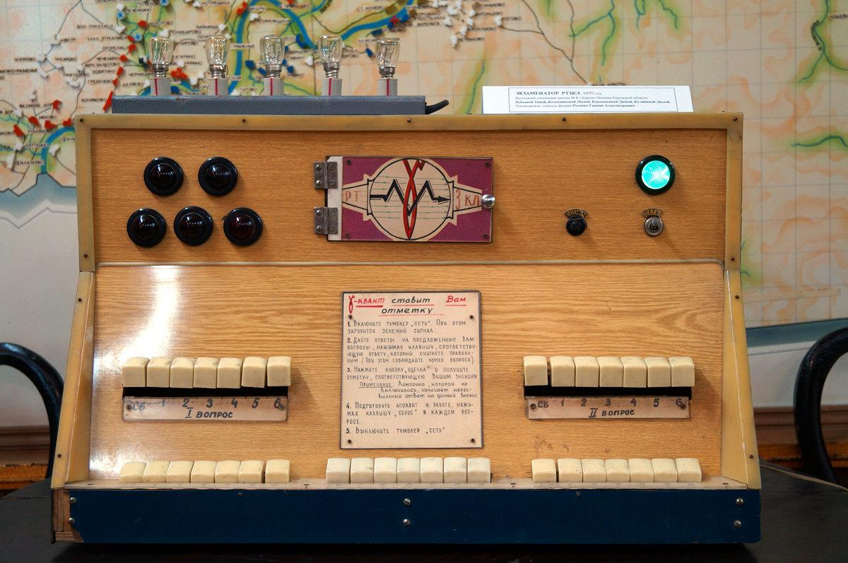 История одного прибора: путь к контролю знаний через техническое творчество - 10
