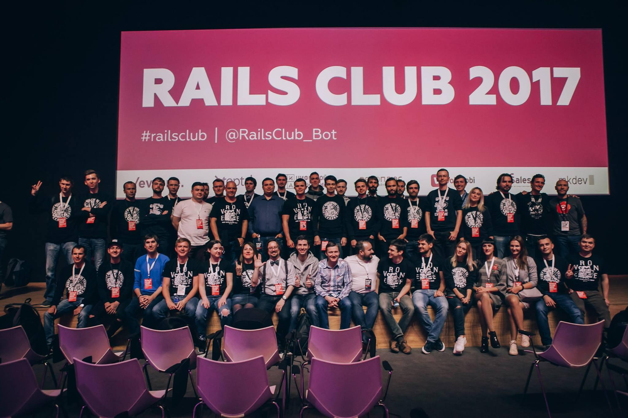 RailsClub 2017. Материалы - 8