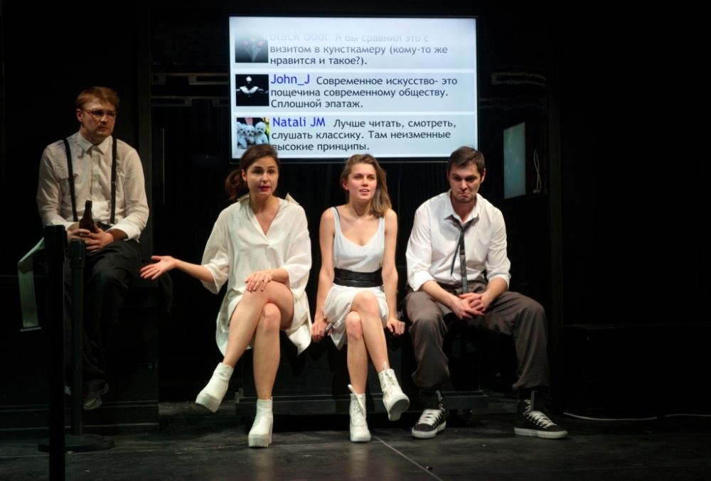 Шекспиру такое и не снилось: ИТ на театральной сцене быть - 17