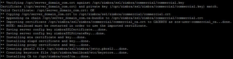 Установка SSL-сертификата на Zimbra - 13