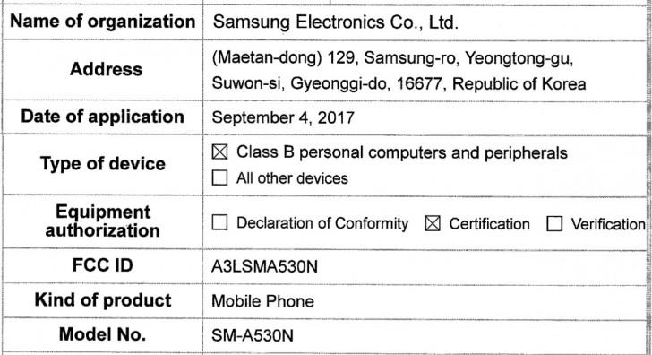 Сертификация FCC указывает на скорый выход смартфона Samsung Galaxy A5 (2018)